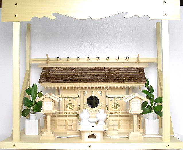 神棚 桧皮葺三社宮〈H-4〉+神具セット(ハーフ・中)+神棚板+雲板(大)のセット